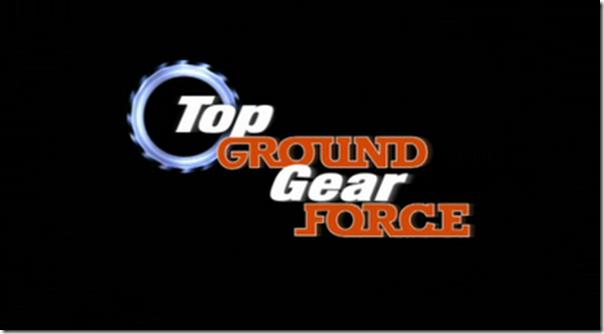 Top Garden Ground Gear Force